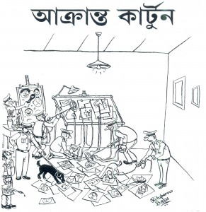 Cartoon Pattor Chitra 10001