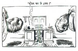 Cartoon Pattor Chitra 10003