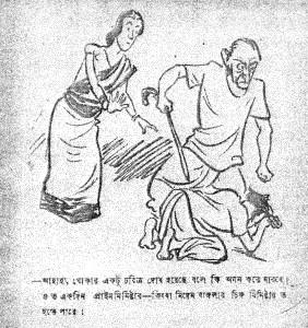 _Cartoon Pattar_Pramatha's cartoon 1a