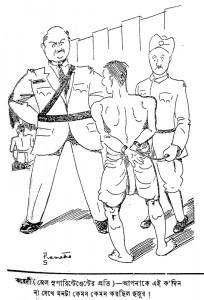 _Cartoon Pattar_Pramatha's cartoon 2