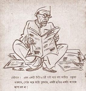 _Cartoon Pattar_Pramatha's cartoon 4