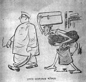 _Cartoon Pattor Pramatha's Cartoon 7a