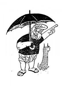 Cartoon Pattor Two _Cartoon nea lekha 1-a