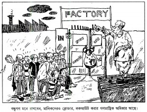 Cartoon Pattor Two _Images 2a