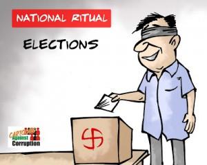 national ritual