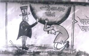 Bhoter Deyal Lekhai Cartoon_ 1984