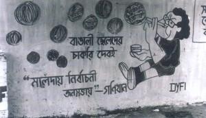 Bhoter Deyal Lekhai Cartoon_ 1984_2