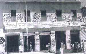 Bhoter Deyal Lekhai Cartoon_ June 1982