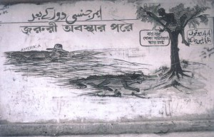 Bhoter Deyal Lekhai Cartoon_ May 1982 b