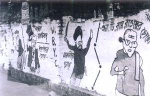 Bhoter Deyal Lekhai Cartoon_1984