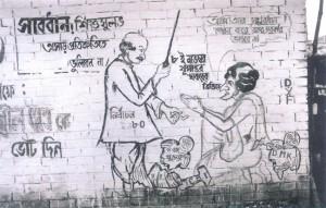 Bhoter Deyal Lekhai Cartoon_December 1979