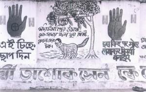 Bhoter Deyal Lekhai Cartoon_December 1979_2