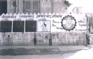 Bhoter Deyal Lekhai Cartoon_January 1980
