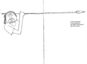 Cartoonpattor_Protirodher-Chhora-4