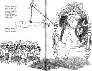 Cartoonpattor_Protirodher-Chhora-5