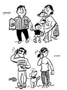 Cartoonpattor_Kinjal 5 _Debasish Deb