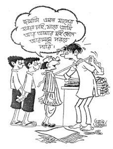 Cartoonpattor_Kinjal 7 _Tamal Bhattacharya